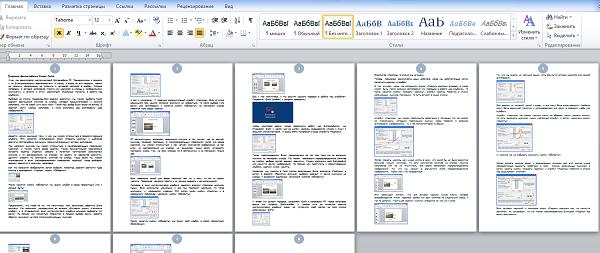 Как сделать нумерацию с 3 страницы - InformatikUrok