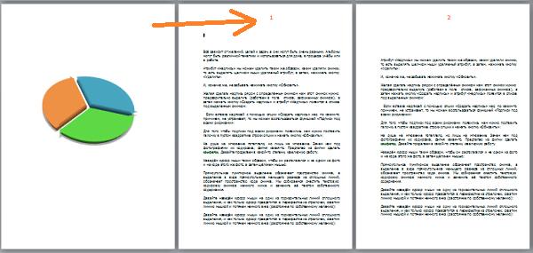 Как пронумеровать только некоторые страницы