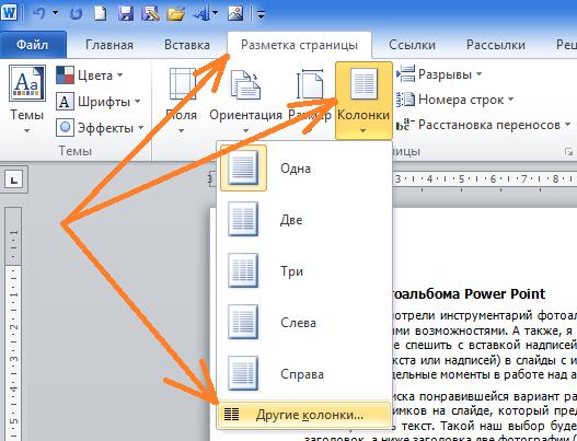 IP адрес что это такое, как посмотреть свой АйПи 6