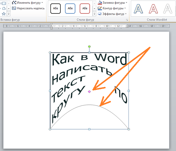 Как в word сделать второй лист