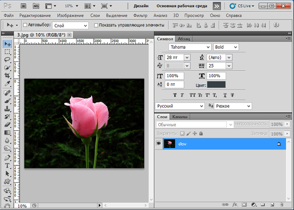 как обрезать изображение фотошоп
