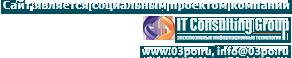 Сайт 03po.ru