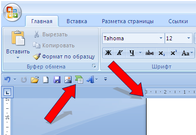 Организация работы в MS Office