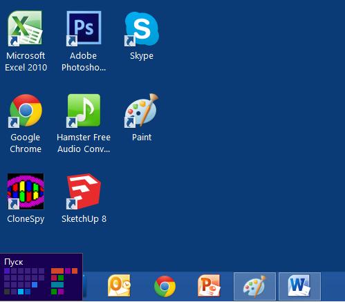 как удалить всё с компьютера Windows 8 - фото 11