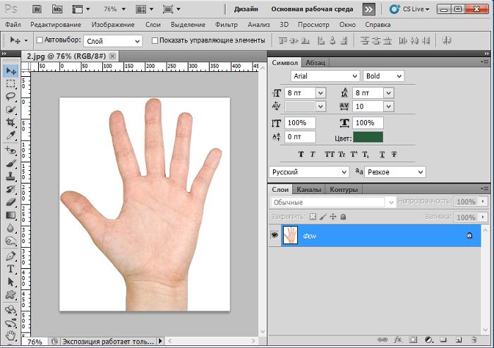 Как сделать четкую обводку в фотошопе