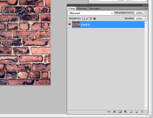 Как сделать переносы в photoshop